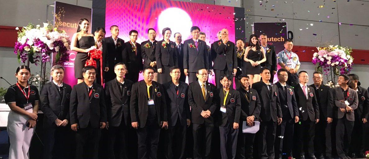 iCA สมาคมกล้องวงจรปิดอัจฉริยะไทย